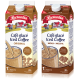 Coupon of Save $1.00 on any Lactantia Iced Coffee 2L
